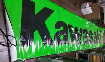 Buy USED OEM KAWASAKI LARGE 20 FOOT BANNER GREEN WITH BLACK LETTERING 99969-2696 motorcycle in Columbia, Connecticut, United States, for US $84.99