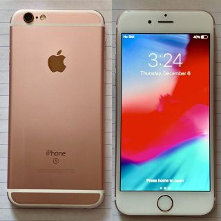 128 GB Rosegold iPhone 6s