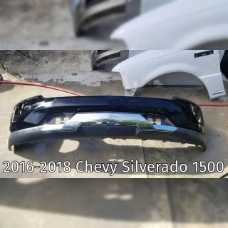 2016-2018 Chevy Silverado Front Bumper shell with minor dent
