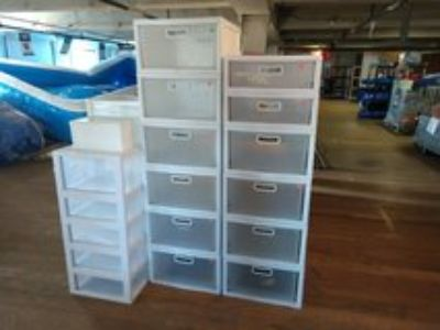 Pull Out Organizing Drawers