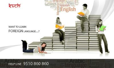 Portuguese Master Language certification training in noida