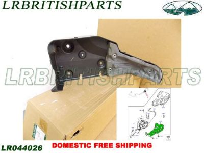 Find LAND ROVER COMPRESSOR AIR SUSPENSION COVER LOWER R.ROVER SPORT LR3 LR4 LR044026 motorcycle in Miami, Florida, United States, for US $110.00