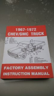1967-1972 Chevy/GMC truck Factory Assembly Manual