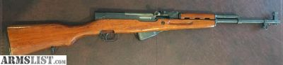 For Sale: Norinco SKS 7.62x39