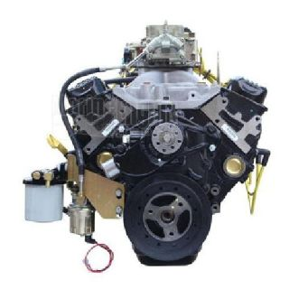 GM 6.5L Marine Engine