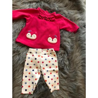 Child of mine 0-3mo outfit