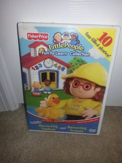 Fisher Price Little People: Fun to Learn Collection dvd