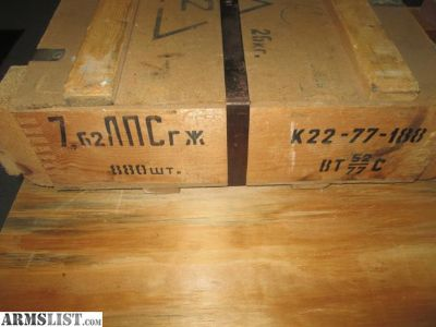 For Sale: 1 sealed crate (2 spam cans) 7.62 x 54r