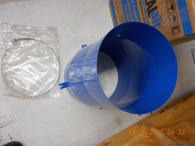 Air Conditioner Exhaust Adaptor
