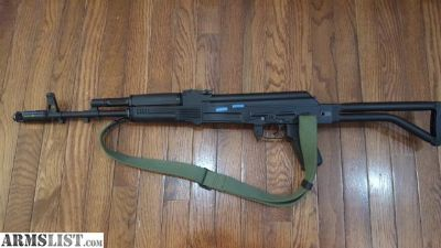For Sale/Trade: Arsenal SAM7SF