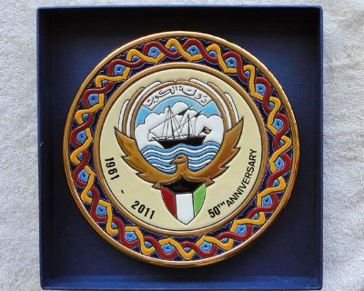 The State of Kuwait Anniversary plate