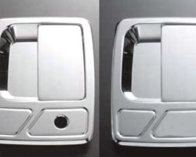 All Sales 511 Exterior Door Handle Assembly