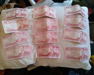 12-5 Dollar Central Bank Notes From Iraq