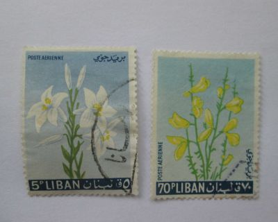 Lebanon Set of 2 Flowers Airmail Postage Stamps Liban