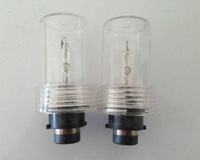 Acura Nsx Oem Factory Headlight Light Bulbs Can Fit 2002 -2005