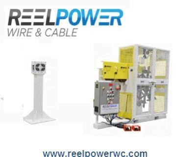ILHSS-Series HD Automatic Coiling machine| Reelpowerwc