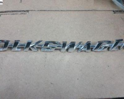 Volkswagon decklid script