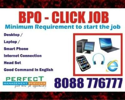 Home based BPO Quality Analyst Job | Income Rs. 18,000 /- | Clicking Job  Weekly Payment