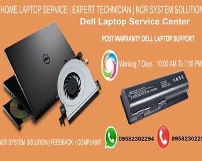 Doorstep Post Warranty Dell Laptop Repair and Service In Delhi NCR