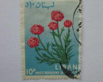 Lebanon Flowers Airmail Postage Stamp Liban