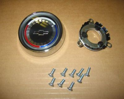 65 Chevelle And El Camino Wood Wheel Horn Cap Kit