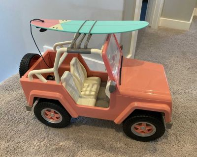 Our Generarion off roader vehicle