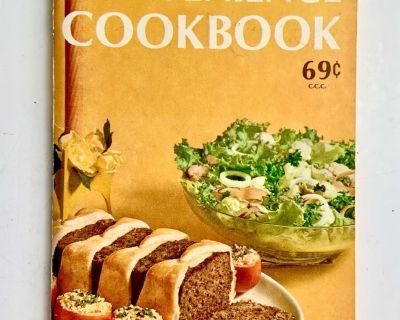 The Convenience Cookbook from Pillsbury