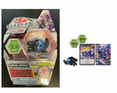 Bakugan, Fused Howlkor x Ramparian, 2-inch Tall Armored Alliance Collectible Action Figure and Trading Card