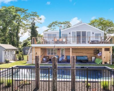 4 BR/3 Bath with beautiful bay views and private heated pool (seasonal) - East Moriches