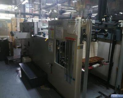 Die Cutter Royo Machinery RDC-800H