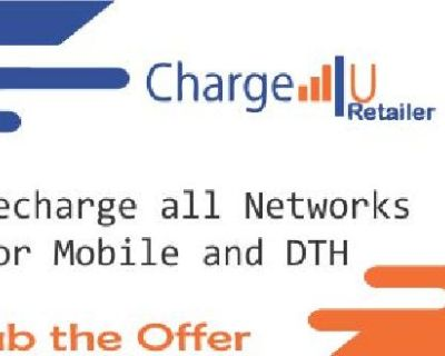 Mobile Recharge Business |Retailer Recharge Commission |Dealer