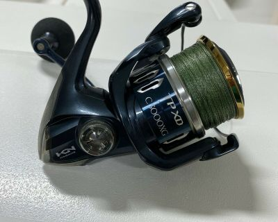 Shimano Twin Power XD 5000XG reel for sale
