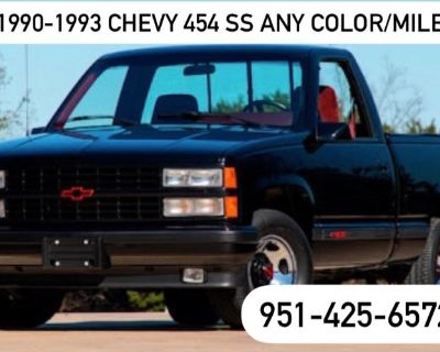 Chevy 454 ss wanted