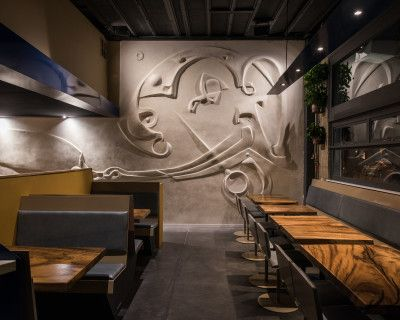Bar Centric Event Venue Inspired By Mid-Century Artists, San Francisco, CA