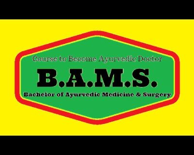 COMPLETE B A M S IN ONLY 9 LAC @9559020786/9119975108