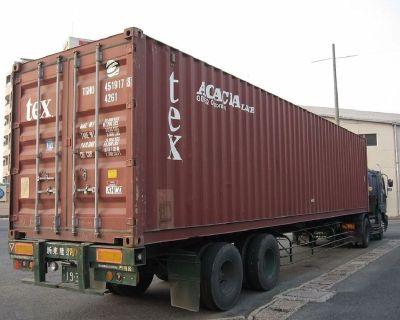 Used 40' Conex/Storage Containers