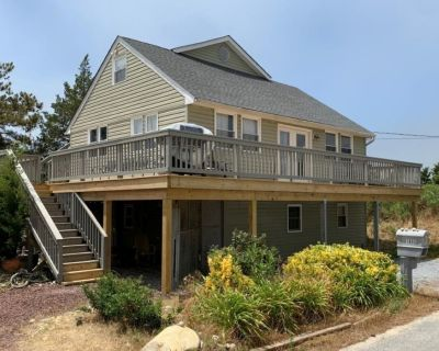 Views of both the Delaware Bay and Prime Hook National Refuge - Pet Friendly - Broadkill Beach