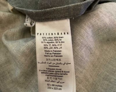 Pottery Barn Queen size duvet cover