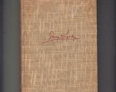 DEAD END ~ RARE 1936 1ST EDITION HARDBACK BOOK !